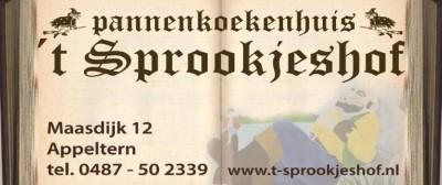 Sprookjeshof